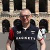 Турист Сергей И. (iSergeiL)