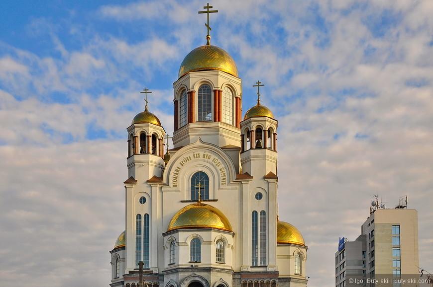 20. Храм-на-Крови. Храм был построен в 2000—2003 гг. на месте, где в ночь с 16 июля на 17 июля 1918 года был расстрелян последний российский император Николай II и его семья.