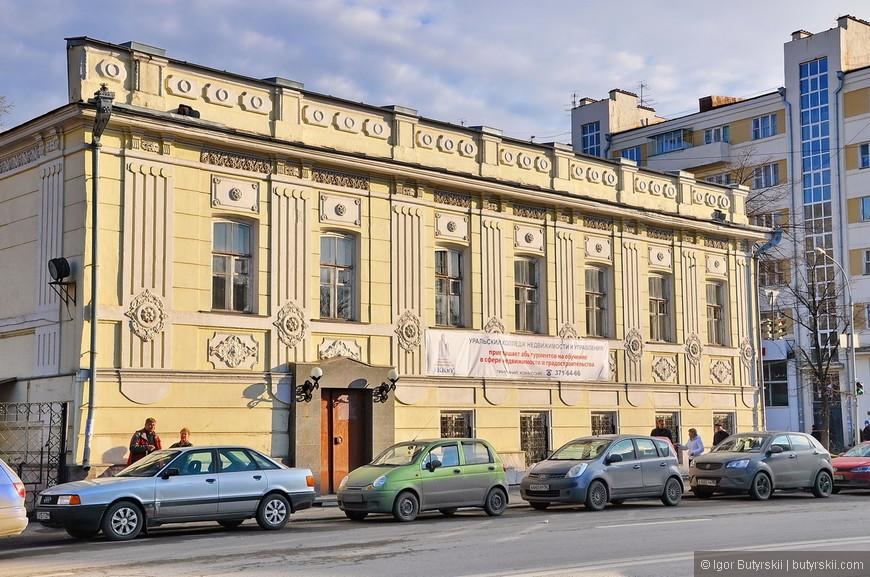 25. В центре встречаются здания с великолепной архитектурой. Вообще, Екатеринбург приятно удивляет архитектурой.