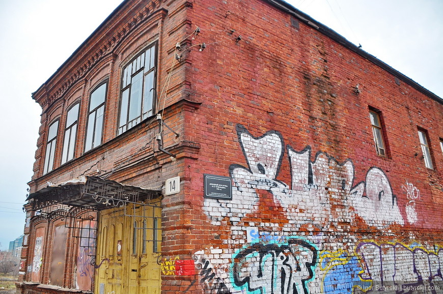 36. Здания уже не реставрируются, а ждут своего сноса.