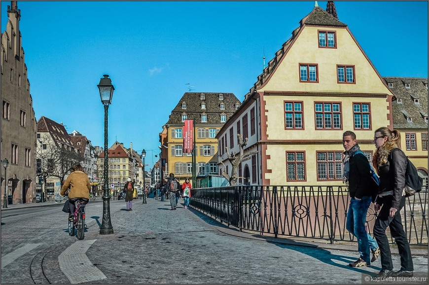 Страсбург принял нас, как родных... Правда. Было ощущение чего-то очень знакомого...Дружелюбный и незамороченный город. С веселым нравом и доброй душой. Как Дед Мороз )))