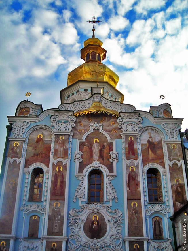 Киево-Печорская Лавра