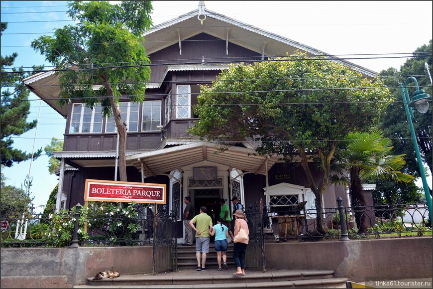 Музей Лоты - бывшая усадьба семьи Коузиньо, крупных угольных магнатов 19 века.