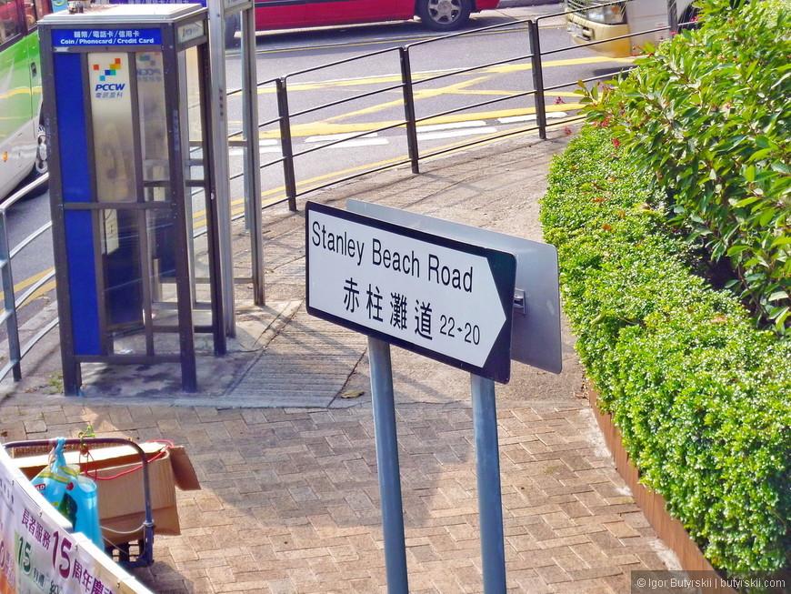 29. Все указатели на английском, даже не всегда есть китайский перевод.