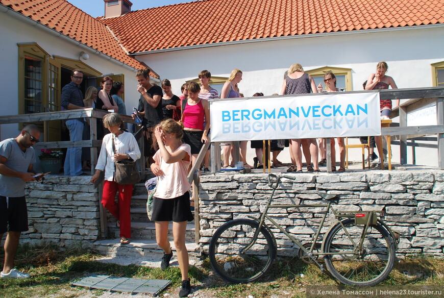 В центре - военный велосипед. Когда-то Форё был военной базой Швеции и закрытой для посещения территорией.