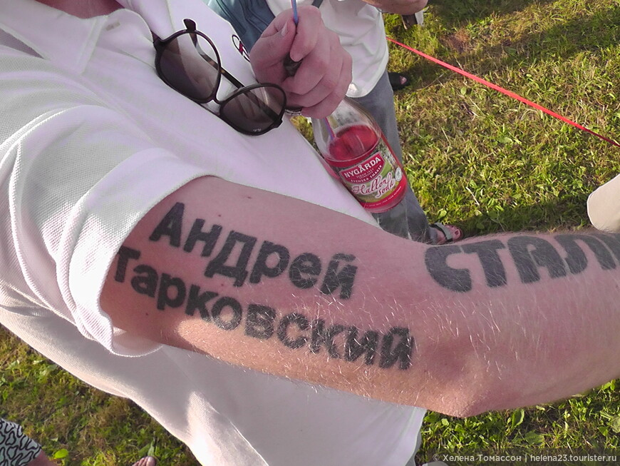 Шведский фанат Андрей Тарковского на неделе Бергмана.