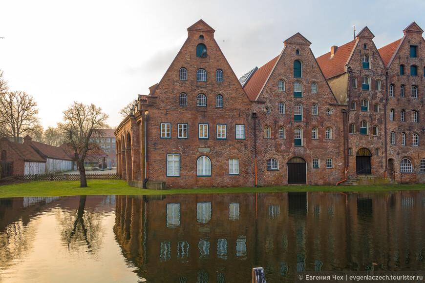 Соляные склады (Salzspeicher) - еще одна известная достопримечательность Любека.