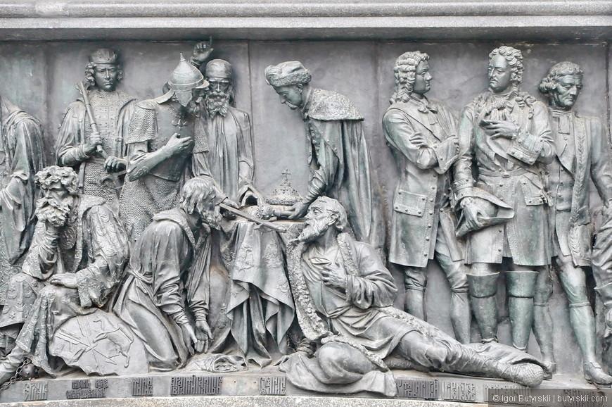 06. В нижней части монумента расположен фриз, на котором помещены горельефы 109 исторических деятелей, воплощая идею опоры самодержавной власти на общество в лице его славнейших представителей.