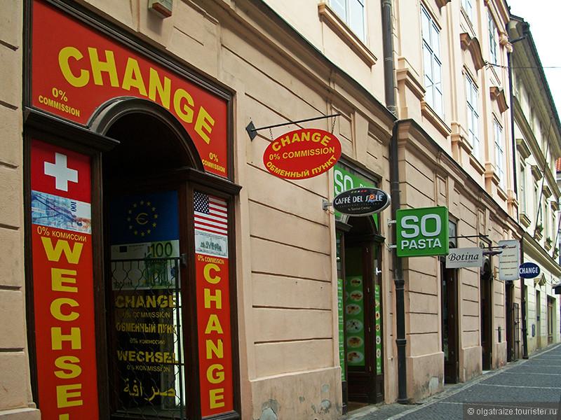 Прага иваново требуется бармен