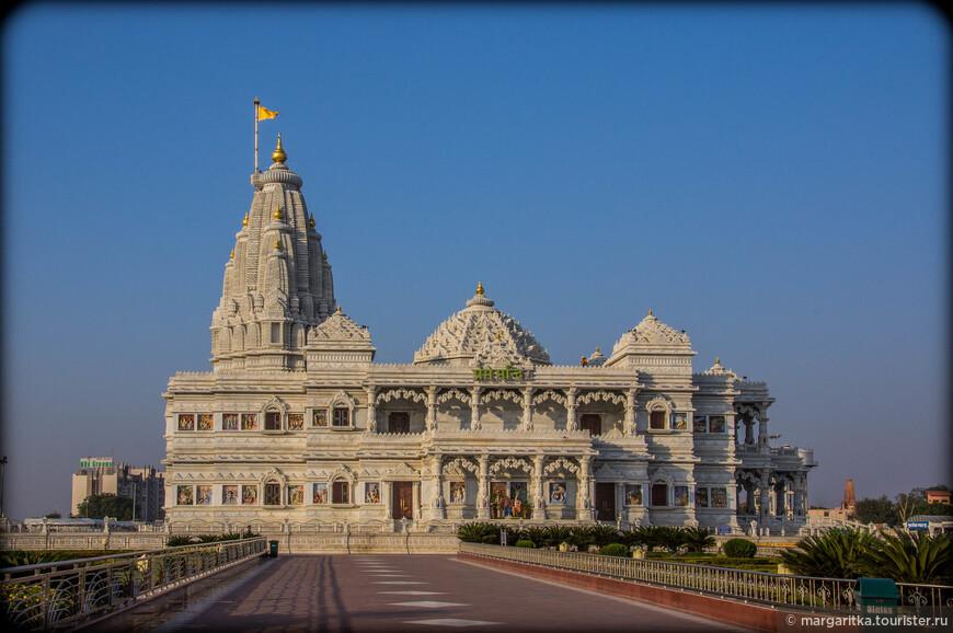 Одним из первых приезжих встречает ажурный Прем мандир. Храм красив как днем так и в вечернее время, его подсветка в разных вариациях радует, очень красиво.