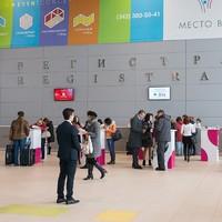 На выставку ЛЕТО-2015 уже можно получить бесплатный билет