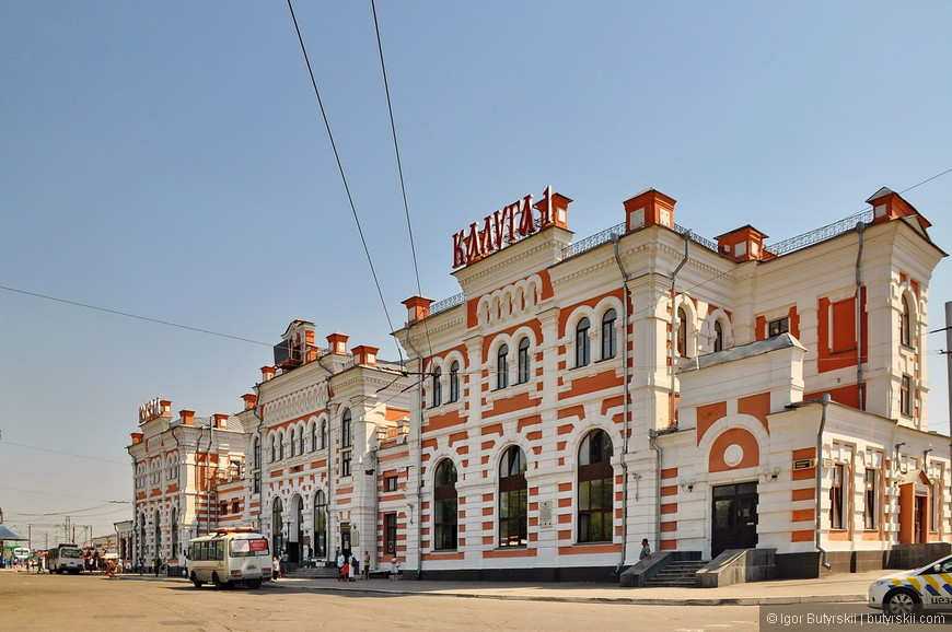 16. Железнодорожный вокзал Калуги.