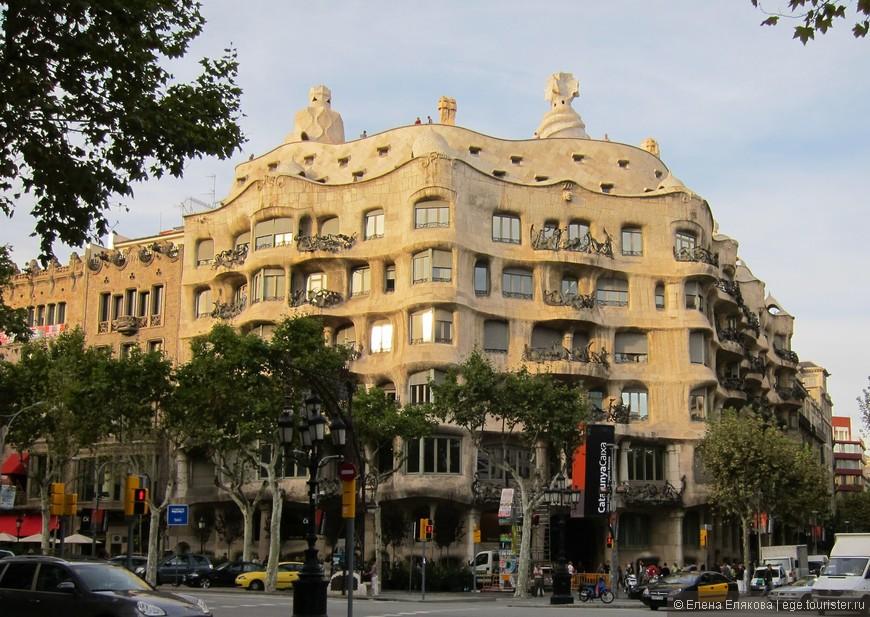 Дом Ла Педрера (Casa Mila – La Pedrera) Антонио Гауди