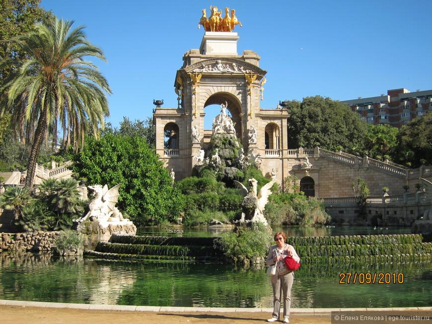 Парк Сьютаделья - фонтан молодого Гауди. Сьютаделья была военной крепостью, которую снесли в 1869 г.
