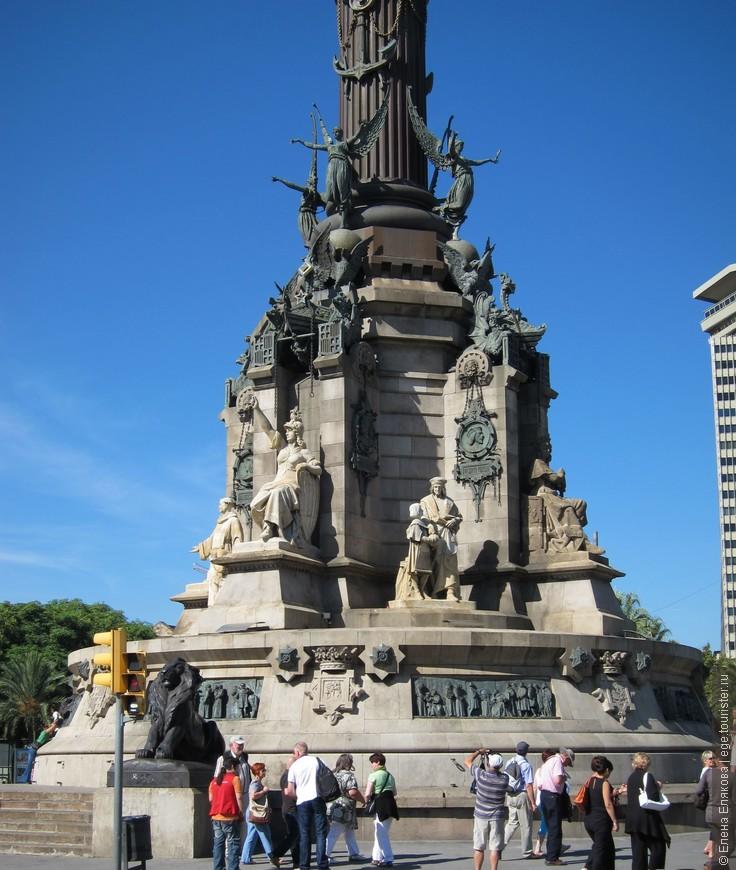 Цоколь монумента Христофору Колумбу