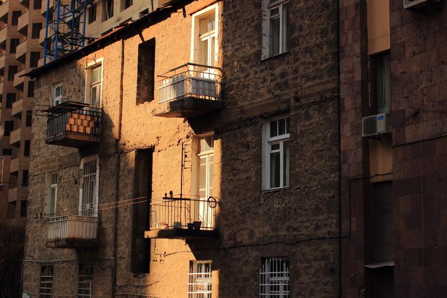Самый старый дом в Ереване