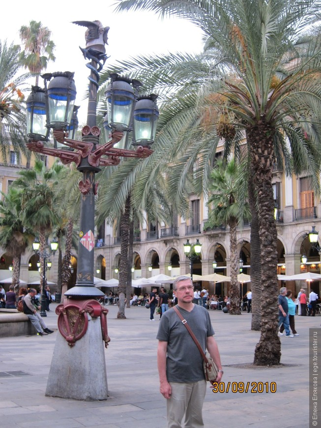 Фонарь Гауди на Пласа Реаль