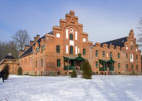Зимний Вилиград