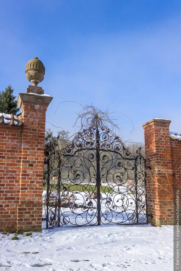 Ворота в сад.