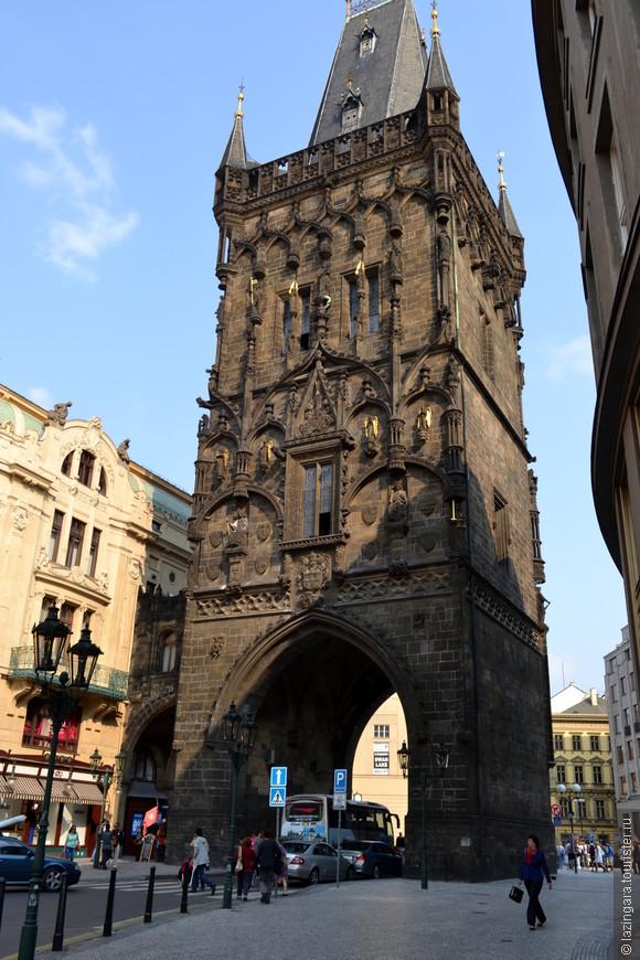 Пороховые ворота (Prašná brána) или, как их еще называют, Пороховая башня (1475). В начале 18 века башню накрыли временной крышей, и здание превратилось в склад для хранения пороха. Именно благодаря пороховому складу ворота и получили свое название. А ещё это ворота в сказку - в Старый город Праги