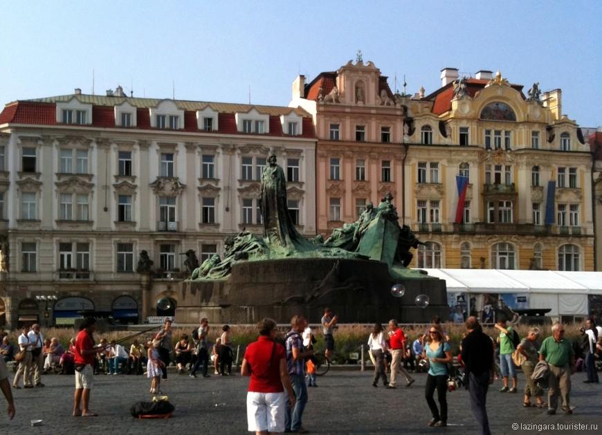 Центральная площадь Старого города - одно из самых оживленных мест в Праге. Здесь всегда многолюдно. Эта площадь является своеобразным неформальным центром города. Тут находится памятник национальному герою Чехии Яну Гусу