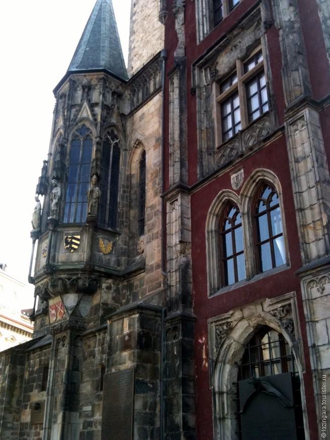 Часть средневековой ратуши