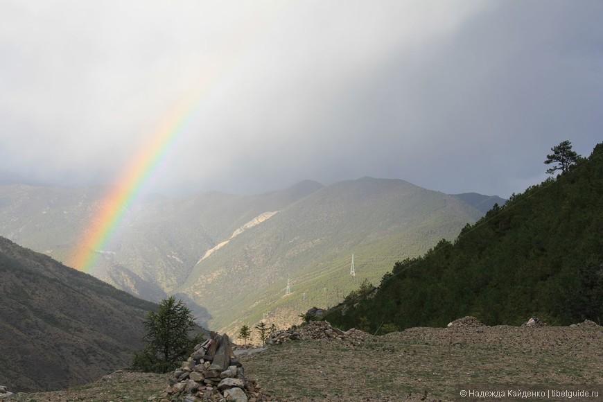 только начали спускаться с заповедника - и вот подарок!!!!!!! вы все правильно сделали, говорят нам тибетские небеса! в добрый путь!!!