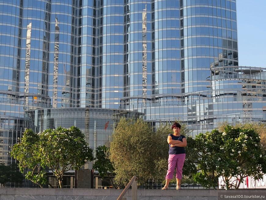 Масштаб: я на фоне небоскрёба