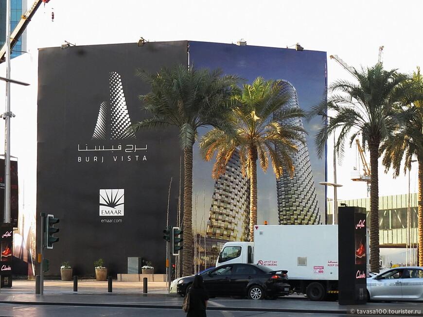 Скоро будет построен ещё один комплекс небоскрёбов Бурдж Виста.