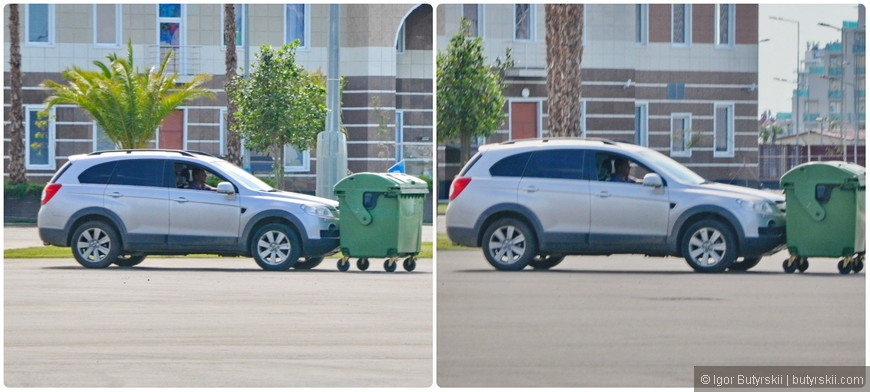 22. В парке действует очень странная система доставки мусорных баков… автомобилем.
