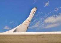 Адлер — Олимпийский парк
