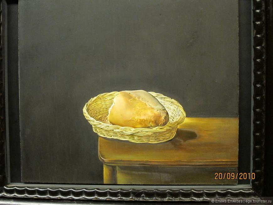 """Зал Сокровищ - """"Корзинка с хлебом"""" (1945 г.). В образной системе Дали хлеб несет наибольшую смысловую нагрузку, разную в разные периоды его творчества."""