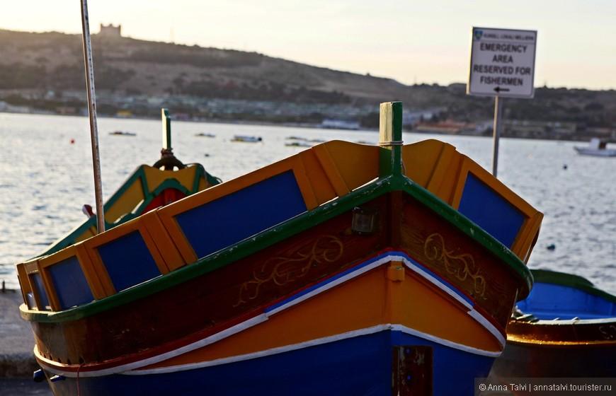 Мальтийские лодочки