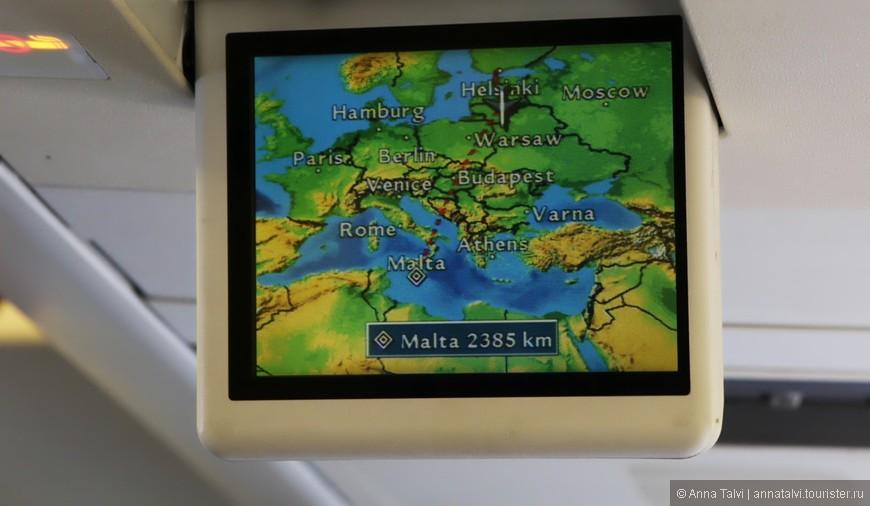 Перелет около 4,5 ч. ( из Хельсинки до Валетты )