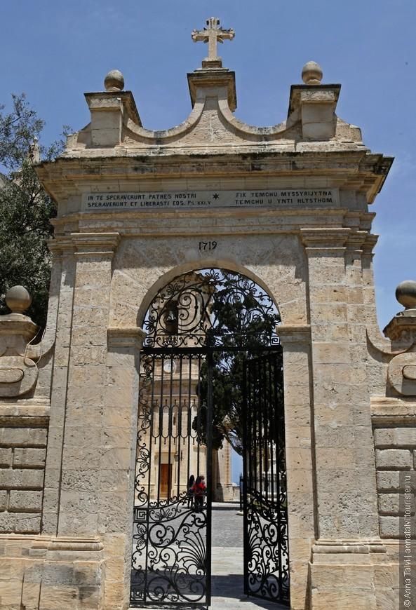 Ворота, с другой стороны