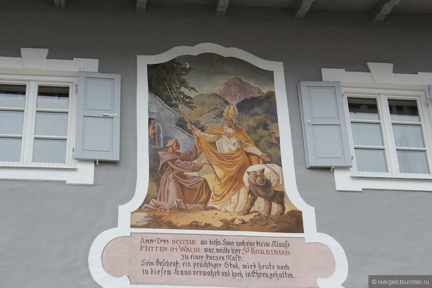 Дом рядом с церковью и роспись потому соответствующая.