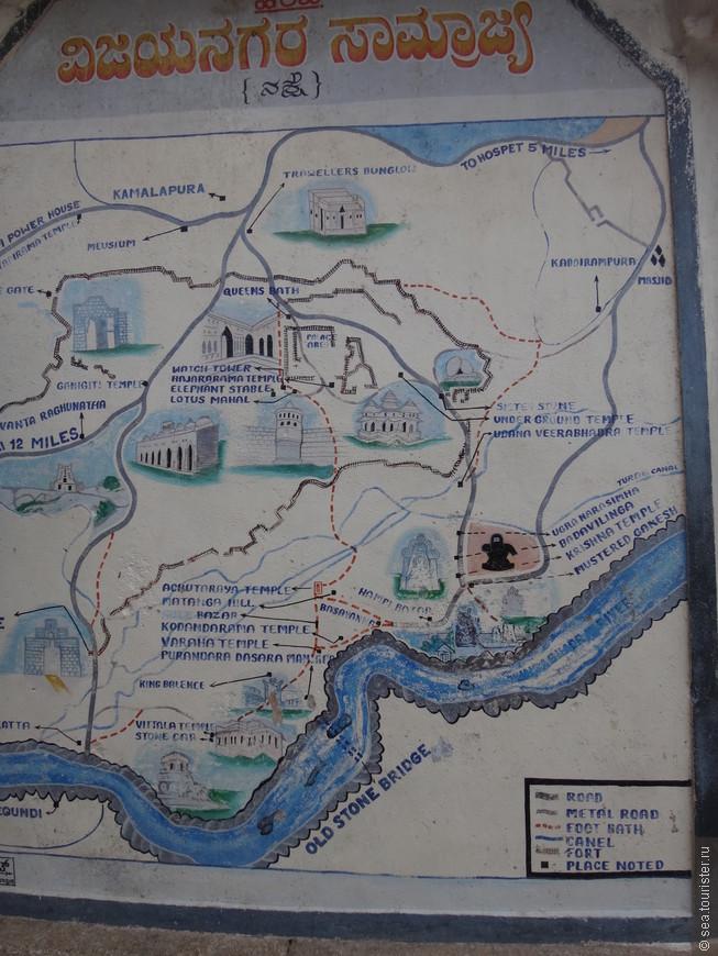 карта достопримечательностей Хампи, куда идти и с чего начать? немного подумав мы решили взять моторикшу (500 рупий на весь день)