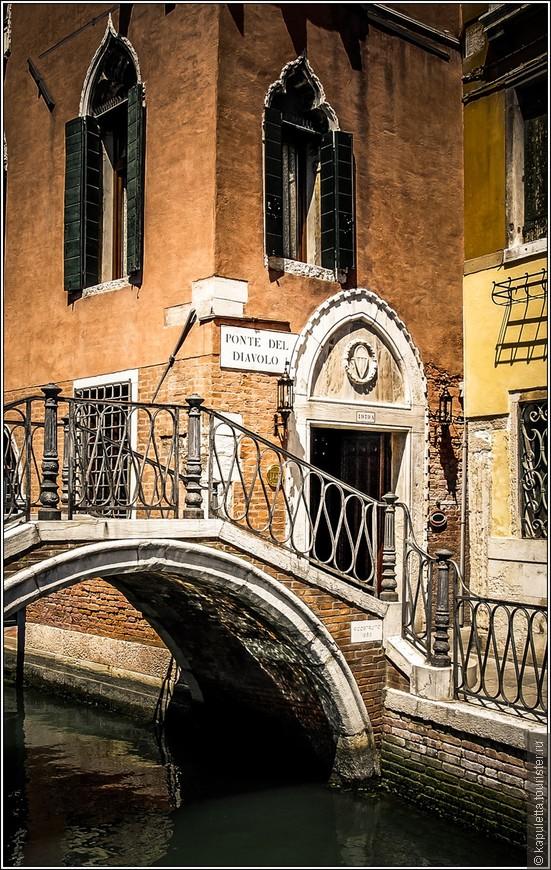 В действительности существует 2 Венеции - одна в камне, другая - отражение в воде. И кто скажет - которая из них действительно иллюзия?