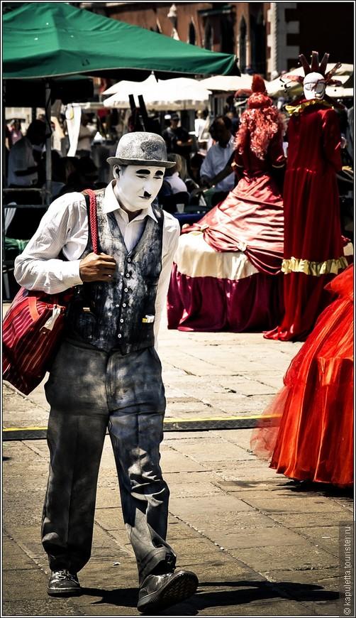 Венеция - это и театральные подмостки с пышной декорацией, а мы все - актеры, играющие разные роли. И кто скажет, что есть истина?