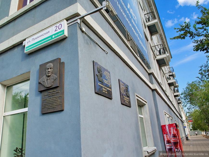 12. Интересный дом, привлекал к себе много почетных людей.