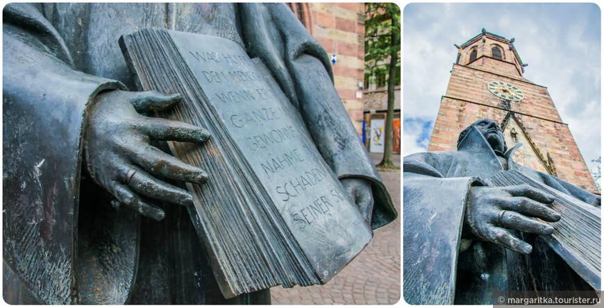 детали скульптуры Мартина Лютера