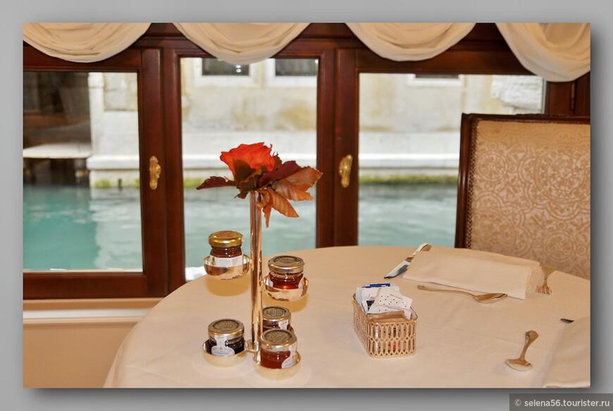 Ресторан,где завтракали , выходит окнами на канал.