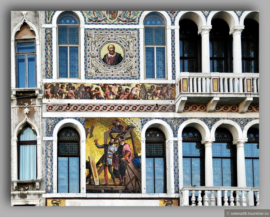 Мозаики выполнены из муранского стекла.  B   конце XIX  века здесь размещалось Общество Венеции и Мурано, состоящее из производителей стекла и мозаики.