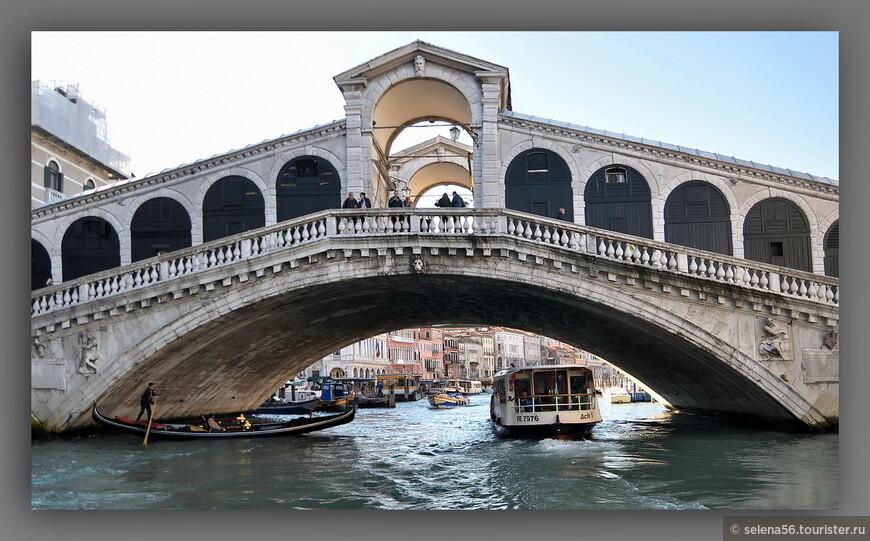 Мост Риальто -пульсирующий центр и важная эмблема Венеции. Первый деревянный прототип был построен в  1250 году, а строительство каменного- осуществлено в 1591 году  трудом Антонио да Понте.