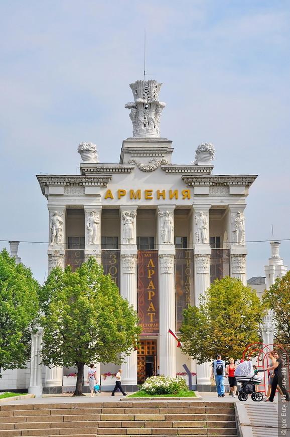 07. Павильон Армения. Построен в 1954 году как павильон «Сибирь», с 1959 года этот павильон носил название «РСФСР (Промышленность)», с 1964 — «Угольная промышленность», с 2003 тут размещён торгово-выставочный центр «Армения».