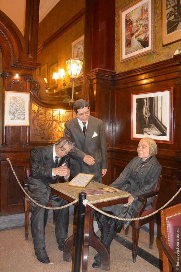 А вот эти трое завсегдатаев кафе остались здесь навсегда. Восковые фигуры: писатель Хорхе Борхес (с тростью сидит), композитор, певец, актер Карлос Гардель (стоит), поэтесса Альфонсина Сторнi.