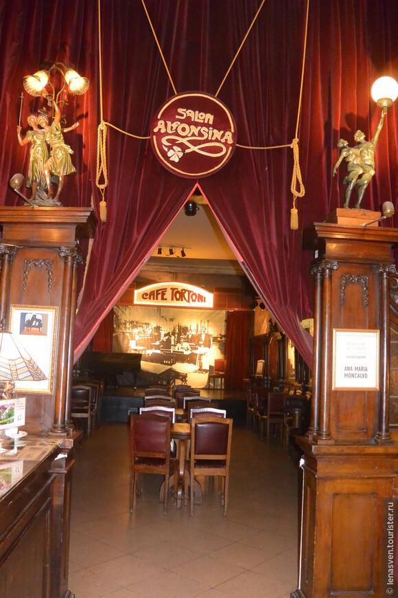 """Салон """"Альфонсина"""" в кафе """"Тортони"""". Раньше здесь была сцена для танго и маленький зал для зрителей. Теперь здесь - музей."""