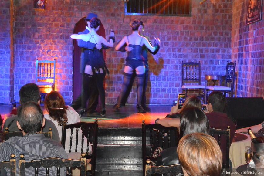 Танго долгое время не признавала аргентинская элита, относилась к танцу с презрением. Папы римские запрещали католикам этот танец, мол, слишком уж откровенен и тела близки в танце. Но в 30-х годах 20 века наступил Золотой век танго. Танго стали танцевать во всем мире. И элита Аргентины поспешила записать танго в символы страны. Понятно, и танец к тому времени изменился и облагородился, и платья танцовщиц стали изящными и без вызовов.