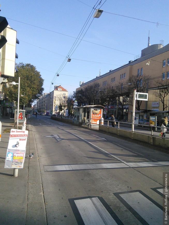 Жилые районы Вены