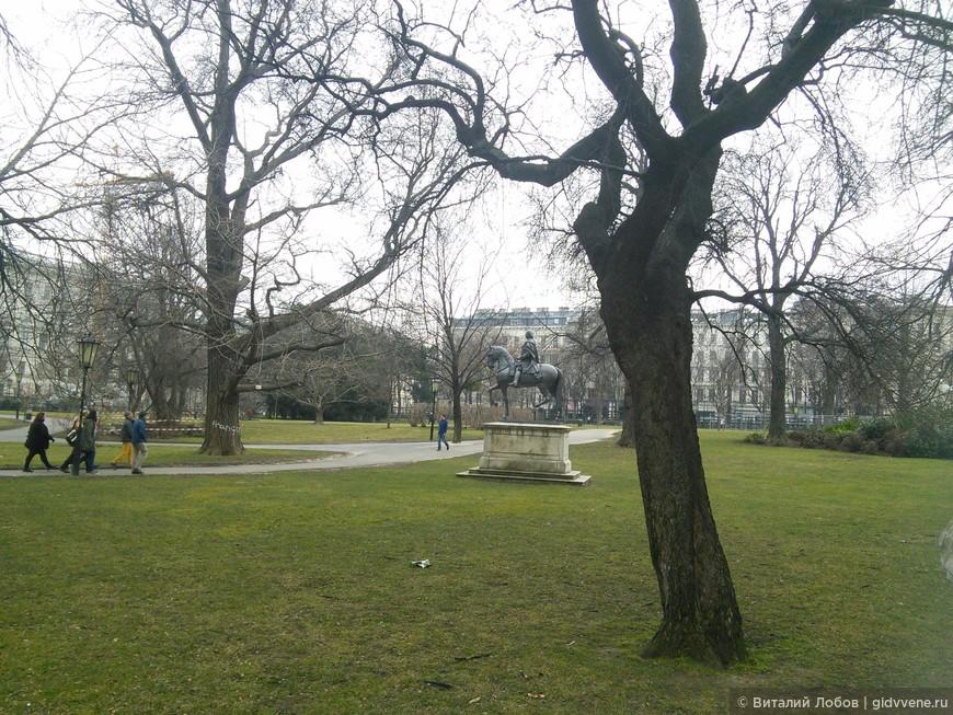 Первый конный памятник Европы. Бурггартен.
